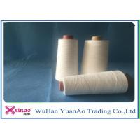 Wholesale TFO High Tenacity Polyester Yarn , Polyester Ring Spun Yarn For Glove / Cap from china suppliers
