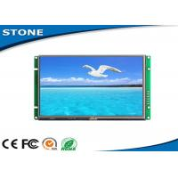Wholesale 10.1'' TFT Uart LCD Module from china suppliers