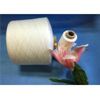 Wholesale 402 Natural Raw White Polyester Knitting Yarn For Sewing And Weaving from china suppliers