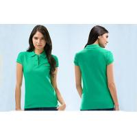 Wholesale Poly Cotton Green Glof Silk Screen Printing Cool Dry Sublimation Polo Shirt For Women from china suppliers
