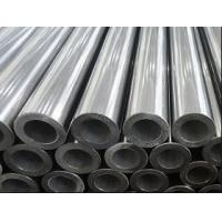Wholesale Inconel625 Steel Tube UNS 6625 Steel Tube JIS NCF625 Alloy Steel Tube from china suppliers