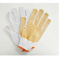 Wholesale Cotton string knitted seamless gloves from china suppliers