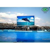 Wholesale Waterproof Outdoor Full Color LED Display Board P10 1R1G1B from china suppliers