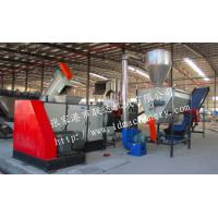 Wholesale Compress Plastic Dewatering Machine PP / PE Film Squeezer , ISO9000 from china suppliers