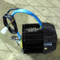 Wholesale Professional 650w / 850w / 1000w Electric Tricycle Motors With CCC Certification from china suppliers