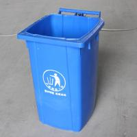 Wholesale 50L Waste can container with the rack and 4 wheels for household in China plastic bins factory from china suppliers