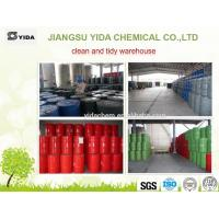 Quality Mg Coating Auxiliary Agents Textile Ethylene Glycol Monomethyl Ether Cas No 109-86-4 for sale