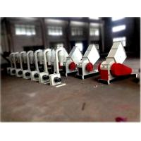 Wholesale 1.5KW Power Plastic Crusher Machine For Waste Plastic WPC PVC Products from china suppliers
