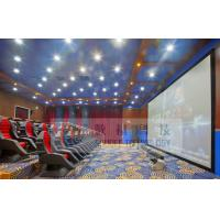 Wholesale Exciting 5D movie theater with  cinema luxury proposal amazing design from china suppliers