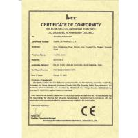 Fuyang D&T Industry Co., Ltd. Certifications
