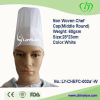 Wholesale Non Woven Chef Cap (Middle Round) from china suppliers