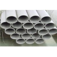 Wholesale A312 SS Seamless Tube TP310S Seamless Stainless Steel Pipe With Butt Weld End from china suppliers