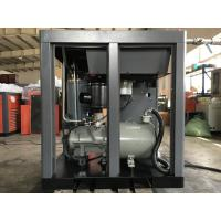 Wholesale 37KW 50 HP Variable Speed / Frequency Variable Screw Low Noise Air Compressor from china suppliers