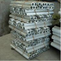 Wholesale High Grade 7075 Aluminum Tube Anodized With Thread Rolling from china suppliers