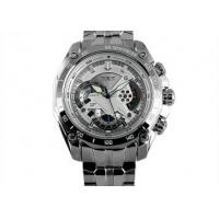 Wholesale Military Quartz Analog Watch from china suppliers