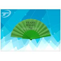 Wholesale Customized Fabric Folding Hand Fans , 23cm Fabric Folding Fans from china suppliers