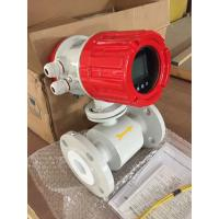 Quality Turkish electromagnetic flow meter sewage color customization groundwater irrigation electromagnetic flowmeter for sale