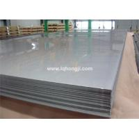 Wholesale 1mm thick Hot Dipped Galvanized Steel Sheet from china suppliers