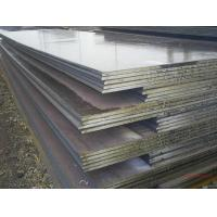 Wholesale 309S Cold Rolled Stainless Steel Plate SS Sheet Metal 3mm 2B 0Cr23Ni13 from china suppliers