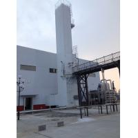 Wholesale High Purity Al steel Cryogenic Air Separation Plant for Liquid Nitrogen Oxygen Gas from china suppliers