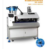 Wholesale CE Certificate Power Cable Stripping Machine Two Round Pin Plug Crimping Machine from china suppliers