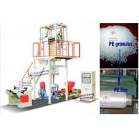 Buy cheap Full production line for plastic tshirt bag from wholesalers