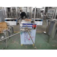 Wholesale 60 Mpa Beverage Processing Equipment 500 L/H Juice High Pressure Homogenizer from china suppliers