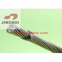 Wholesale 479 Sq Mm AAAC YEW Conductor , 37 Stranded All Aluminium Alloy Conductor from china suppliers