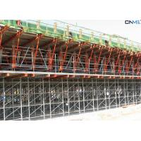 Wholesale Construction Bridge Formwork Systems Large Area High Cantilever Loads from china suppliers