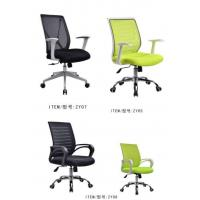 Quality Ergonomic, Leisure Style Office Chair, Swivel Chair, Staff Computer Chair Designed in Human Body Engineer ofHome/ Office for sale