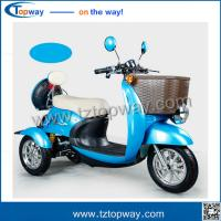Wholesale Electric Mini three wheel tricycle for adults passenger with 48v 500w bldc motor from china suppliers