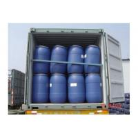 Wholesale 500L Drum Bulk Packaging Liquid Laundry Detergents from china suppliers