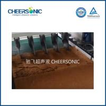 Wholesale 60 Beats / Minute Prague Cake Cutting Machine Ultrasonic Food Cutting Machinery from china suppliers