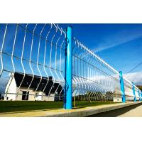 Wholesale 3 - 6mm Dirickk Axis PVC Coated Curvy Welded Mesh Fence , Galvanized / Nickel Wire Mesh from china suppliers