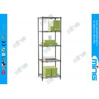 Wholesale Chrome Mobile Wire Shelving from china suppliers