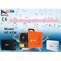 Wholesale 220V ozone generator water treatment 5000mg/Hr For Household Water Sterilizing from china suppliers