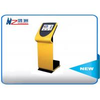 Quality 19 inch outdoor touch screen kiosk with IR touch frame , outdoor information kiosk for sale