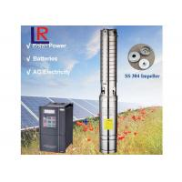 Buy cheap 3inch AC220V DC220V Brushless high-speed solar water pump with permanent magnet synchronous motor for home and farm from wholesalers