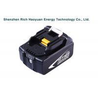 Wholesale BL1830B Makita Power Tool Batteries 18V 4.0Ah , Li-Ion Makita BL1830 Battery from china suppliers