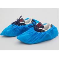 Wholesale Blue Laboratory Medical Disposable Shoe Covers Waterproof PE CPE Material from china suppliers