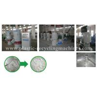 Wholesale High Output Waste Plastic Recycling Plant Plastic Film Agglomeration Machine from china suppliers