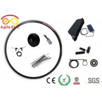 Quality IP 65 48V 500W Gearless Electric Bike Wheel Motor Kit With Lithium Battery for sale