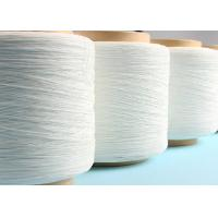 Wholesale High Tenacity 560D Diaper Spandex Bare Yarn Raw White For Baby Products from china suppliers