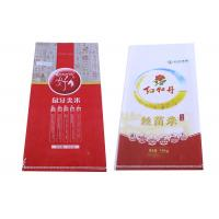 Wholesale Durable Bopp Film Printing Pp Woven Rice Bags 25 Kg 50kg Environment Friendly from china suppliers