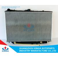 Wholesale 8943752755 / 8943752756 Isuzu Car Cooling Radiator For Trooper 1992 - 2002 AT from china suppliers
