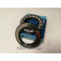 Wholesale Thrust Vertical Pump Thrust Bearing Steel Balls Pressed Steel Cage 17×30×9mm from china suppliers