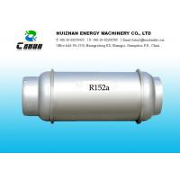 Wholesale R152A 75-37-6 HFC Refrigerants Environmentally Friendly Freon Gas For Automobile A/C from china suppliers