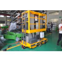 Wholesale Both AC&DC Power Supply 14m working height Aluminum Aerial Work Platform Double Mast from china suppliers