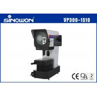 Wholesale 0.0005mm Resolution Digital Profile Projectors DP400 196x120mm Glass Stage Size from china suppliers