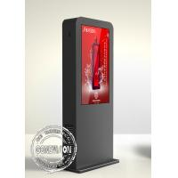 Wholesale Fashion Custom Sun Readable Outdoor Digital Signage Players for Advertising from china suppliers